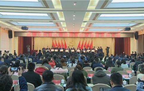 董事局主席严统明同志参加双流区促进民营经济健康发展大会