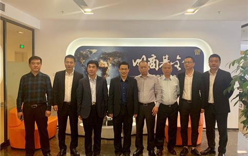 我公司与川商基金、中恒基集团洽谈合作